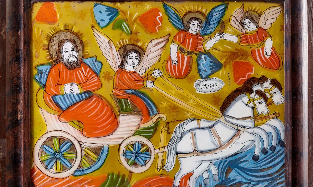 Святий Ілля